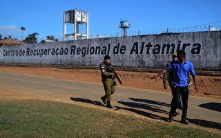 巴西监狱暴动酿57死 其中16人被斩首