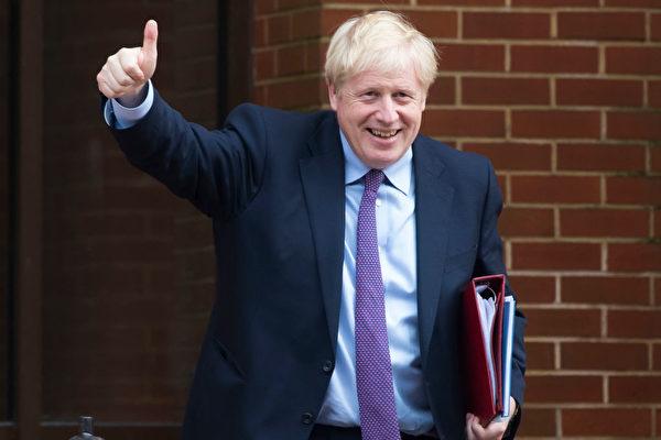 上任三把火 英国新首相承诺进行多项改革