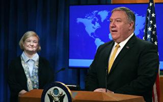 美新设人权委员会 审视人权在外交中的作用