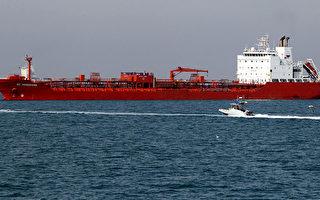 美擬制裁購買伊朗石油的中國實體