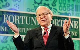 如何赢得工作机会 投资大亨巴菲特释答案