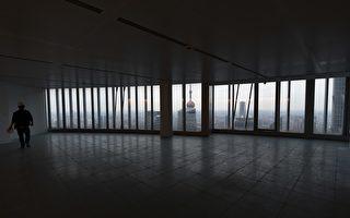 中国主要城市写字楼空置率惊人 近乎鬼城