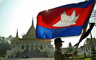 传中共进驻柬埔寨海军基地 澳大利亚警觉