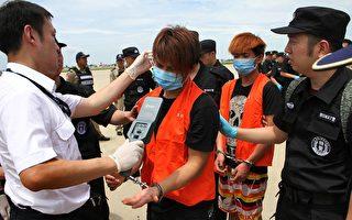 中共人權紀錄太差 捷克拒引渡台嫌犯去大陸