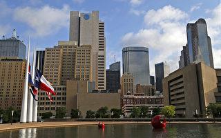 美国德州达拉斯被评为最佳短期旅行目的地之一。
