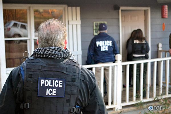美官員:聯邦準備驅逐約一百萬非法移民