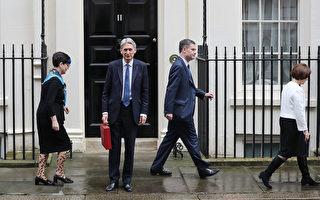 追随首相梅而去 英司法和财政大臣行将辞职