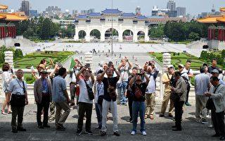 中共暂停赴台自由行 外媒:总统大选前施压