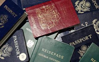 世界最强护照排名 港台靠前 中国远远落后