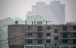 日媒:金正恩的指示害死多名建筑工人