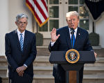 WASHINGTON, DC - NOVEMBER 02: U.S. President Donald Trump (R) speaks as he announces his nominee for the chairman of the Federal Reserve Jerome Powell during a press event in the Rose Garden at the White House, November 2, 2017 in Washington, DC. Current Federal Reserve chair Janet Yellen's term expires in February. (Photo by Drew Angerer/Getty Images)