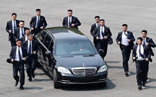 美智庫:金正恩規避制裁 經中日韓俄買名車