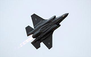 回應威脅 以色列:F-35戰機可打遍伊朗全境