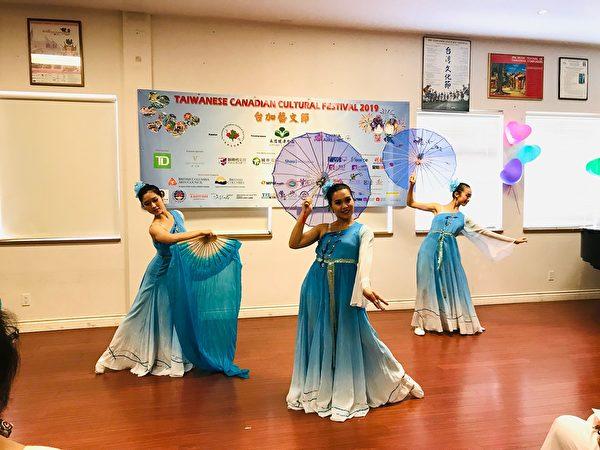 圖:2019年臺加藝文節即將登場,臺加文化中心舉辦新聞會介紹。圖為愛舞民族舞團在表演。(邱晨/大紀元)
