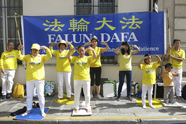 2019年7月19日,法国部分法轮功学员在中共驻巴黎使馆前集会,纪念法轮功反迫害20周年。(关宇宁/大纪元)
