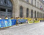 2019年7月19日,法國部分法輪功學員在中共駐巴黎使館前集會,紀念法輪功反迫害20週年。(關宇寧/大紀元)