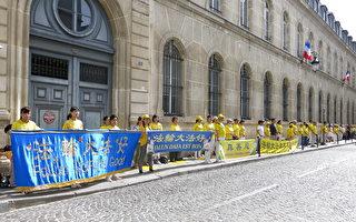 反迫害20年 法国法轮功使馆前集会 政要支持
