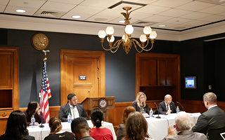 美参院研讨会:中共系统使用高科技监控民众
