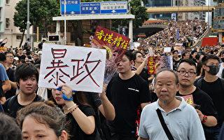 戈壁東:香港問題的根源是中共專制暴政