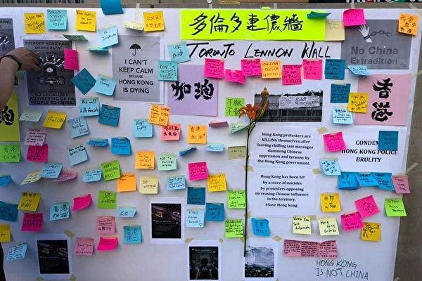 中國留學生撐港府 過來人分析背後中共因素