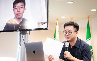黄之锋:一国两制失败 绝不能在台湾落实