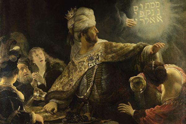 倫勃朗(Rembrandt van Rijn),《伯莎撒的盛宴》(Belshazzar's Feast),1635—1638年作,布面油畫,66 × 82英寸,倫敦國家美術館藏。(公有領域)