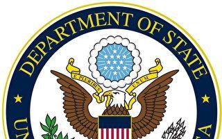美国国务院就香港最新局势表态