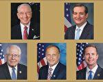 2019年7月20日前夕,部分美國國會參、眾議員致信聲援法輪功學員7月18日在美國國會山前舉行的法輪功大型集會活動,要求中共立即停止對法輪功持續二十年的迫害。
