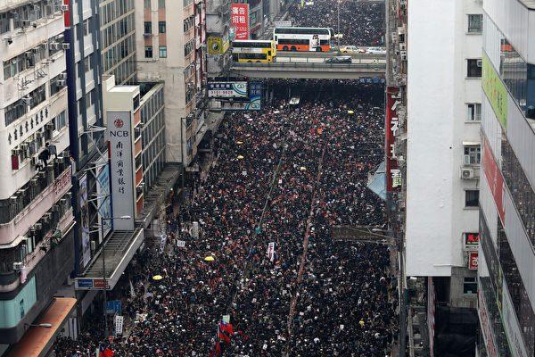 两名外籍人士被捕 多国发香港旅行警告