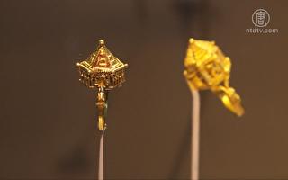 纽约曼哈顿 展出中世纪犹太裔珠宝