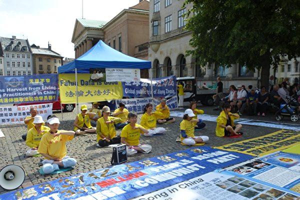 反迫害20年 丹麥法輪功學員回憶7.20