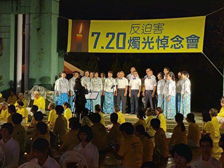 台中天音合唱团在台南烛光悼念会演唱。