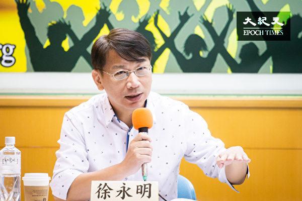 徐永明:中共推港版国安法 撕裂一国两制承诺