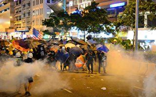 【拍案惊奇】香港处在历史性转折 五大迹象