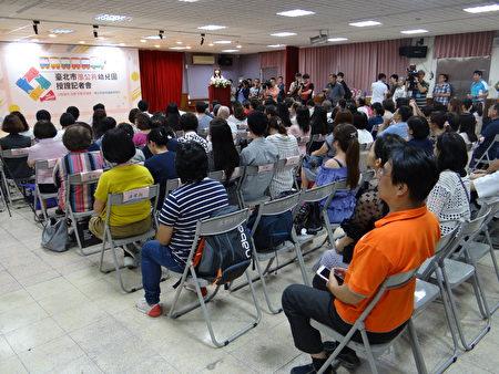 台北市準公共化幼兒園授證儀式