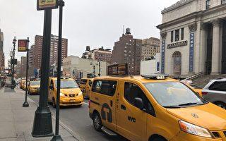 纽约出租车牌照价崩跌 投资商逢低标购