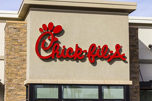 Chick-Fil-A快餐店。(Jonathan Weiss/Shutterstock)