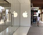 屈從中共規則 蘋果在中國將下架更多款遊戲