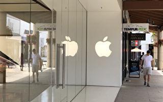 受审查影响 苹果在中国删517款App