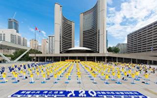 组图:加拿大反迫害20周年系列活动