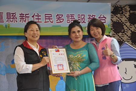 花莲县长徐榛蔚(左)颁发越南籍斐艾珍(中)志工感谢状,表扬资深新住民志工长期贡献。右为柬埔寨籍的立委林丽蝉。