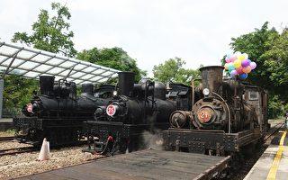 三辆百年28吨国宝级蒸汽火车同框
