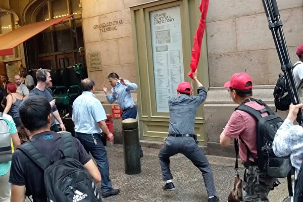 張林:中共發動紐約7/11暴力襲擊(2)