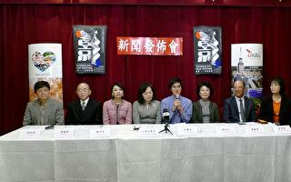 第二届《雪梨台湾影展》即将开始