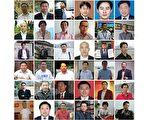 """""""709事件""""四周年 中国人权律师团发表声明"""