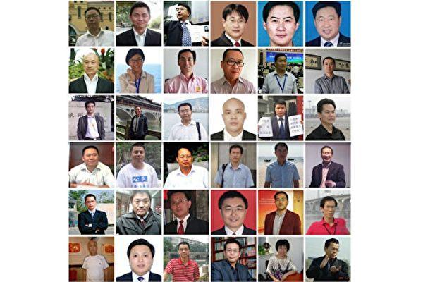 「709事件」四週年 中國人權律師團發表聲明