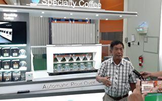 極品莊園咖啡  以咖啡研究領頭羊為職志