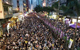 惠虎宇:香港抗議行動的新現象和新局面