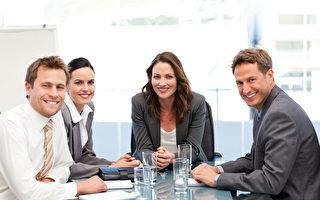 職場文化日益多元化 如何減少文化衝突?