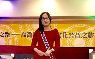 立法委員藝術交流 支持臺原住民孩童教育
